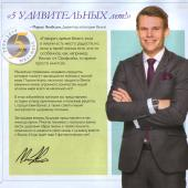 Каталог wellness wellness by oriflame №2 2014, страница 2