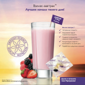 Каталог wellness _by_Oriflame_2_2015, страница 5