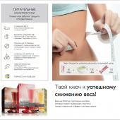 Каталог wellness _by_Oriflame_2_2015, страница 8
