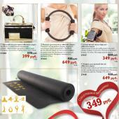 Каталог косметики Орифлейм №2 2014, страница 9