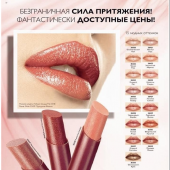 Каталог косметики орифлейм 01 2015, страница 8