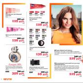 Каталог косметики орифлейм 01 2015, страница 34