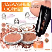 Каталог косметики орифлейм 01 2015, страница 35