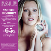 Каталог косметики орифлейм 1 2018, страница 4