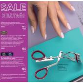 Каталог косметики орифлейм 1 2018, страница 14