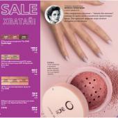 Каталог косметики орифлейм 1 2018, страница 16
