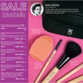Каталог косметики орифлейм 1 2018, страница 18