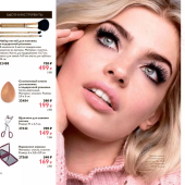 Каталог косметики орифлейм 01 2019, страница 98
