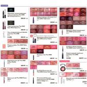 Каталог косметики орифлейм 01 2019, страница 107