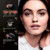 Каталог косметики орифлейм 01 2019, страница 108