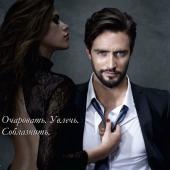 Каталог косметики орифлейм 02 2015, страница 4