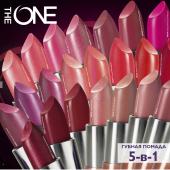 Каталог косметики орифлейм 02 2015, страница 8