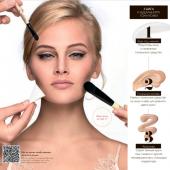 Каталог косметики орифлейм 2 2018, страница 11