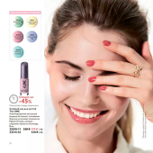 Каталог косметики орифлейм 02 2019, страница 54