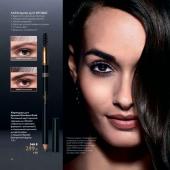 Каталог косметики орифлейм 02 2019, страница 58