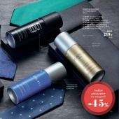 Каталог косметики орифлейм 02 2019, страница 165