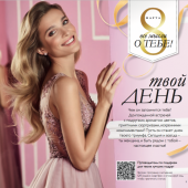 Каталог косметики орифлейм 03 2017, страница 9
