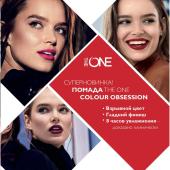 Каталог косметики Орифлейм 3 2018, страница 5