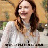 Каталог косметики Орифлейм 3 2018, страница 29