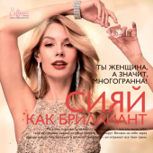 Каталог косметики орифлейм 03 2019, страница 6