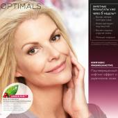 Каталог косметики орифлейм №4 2014, страница 38