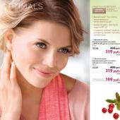 Каталог косметики орифлейм №4 2014, страница 40