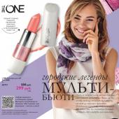 Каталог косметики орифлейм 04 2016, страница 21