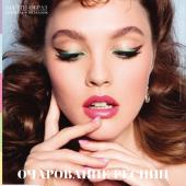 Каталог косметики орифлейм 4 2018, страница 18