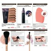 Каталог косметики орифлейм 04 2019, страница 72
