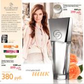 Каталог косметики орифлейм 05 2015, страница 28