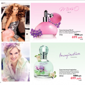 Каталог косметики орифлейм 05 2015, страница 30