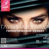 Каталог косметики орифлейм 05 2016, страница 2