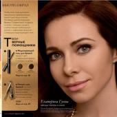 Каталог косметики орифлейм 05 2017, страница 9