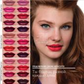 Каталог косметики орифлейм 05 2019, страница 8