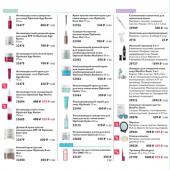 Каталог косметики орифлейм 05 2019, страница 103