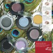 Каталог косметики орифлейм 06 2016, страница 21