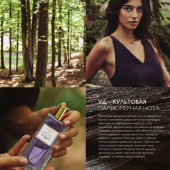 Каталог косметики Орифлейм 6 2018, страница 2