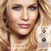 Каталог косметики Орифлейм 6 2018, страница 80