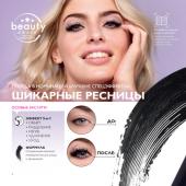 Каталог косметики орифлейм 06 2019, страница 4