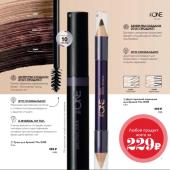 Каталог косметики орифлейм 06 2019, страница 7