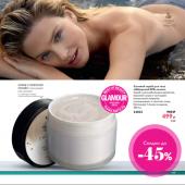 Каталог косметики орифлейм 06 2019, страница 118