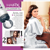 Каталог косметики орифлейм 07 2015, страница 28