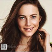 Каталог косметики орифлейм 7 2018, страница 47