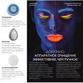 Каталог косметики орифлейм 7 2018, страница 59