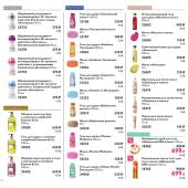 Каталог косметики орифлейм 7 2018, страница 91