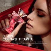 Каталог косметики орифлейм 07 2019, страница 3