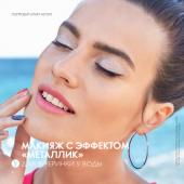 Каталог косметики орифлейм 07 2019, страница 20