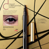Каталог косметики орифлейм 07 2019, страница 56