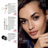 Каталог косметики орифлейм 07 2019, страница 58