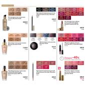 Каталог косметики орифлейм 07 2019, страница 62